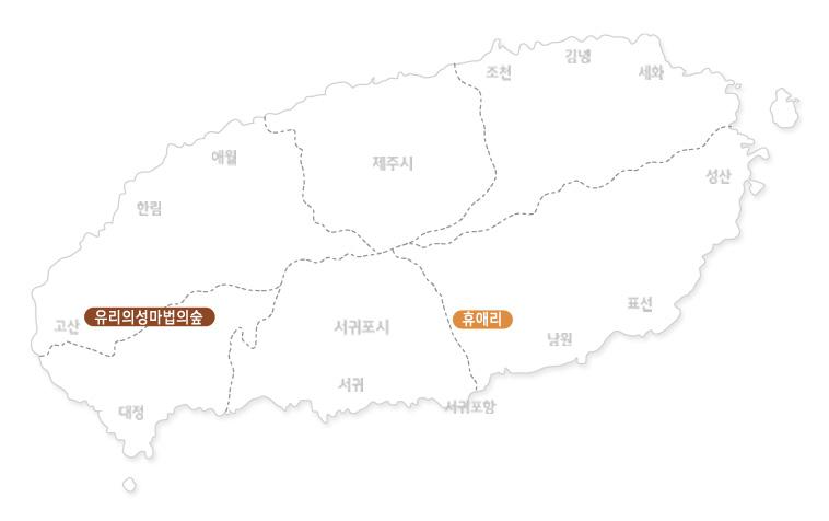 유리의성마법의숲+휴애리_02.jpg