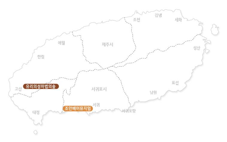 유리의성마법의숲+조안베어뮤지엄_02.jpg