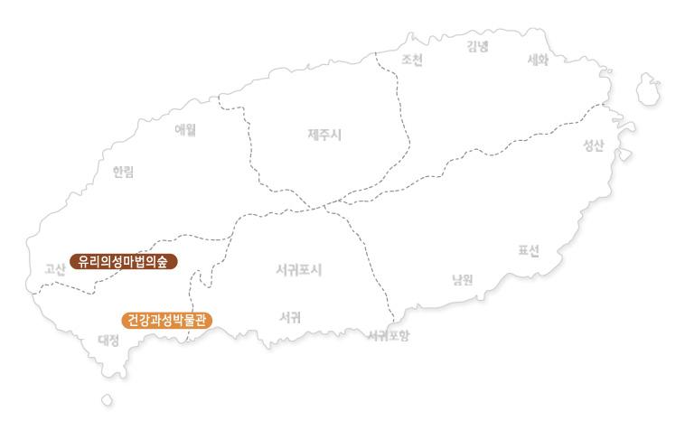 유리의성마법의숲+건강과성박물관_02.jpg