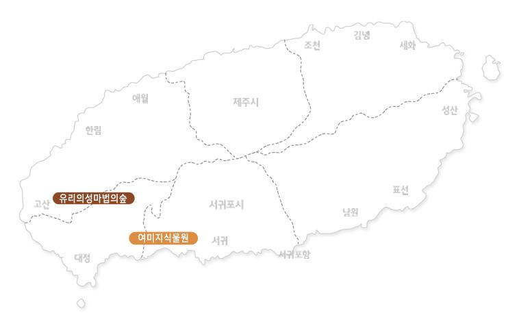유리의성마법의숲+여미지식물원_02.jpg