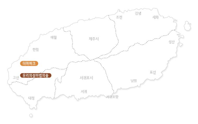 유리의성마법의숲+더마파크(공연)_02.jpg