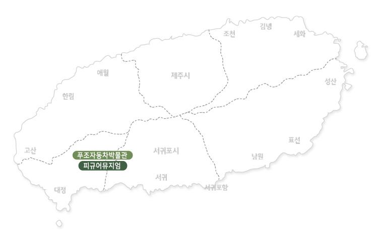 푸조자동차박물관+피규어뮤지엄-제주_02.jpg