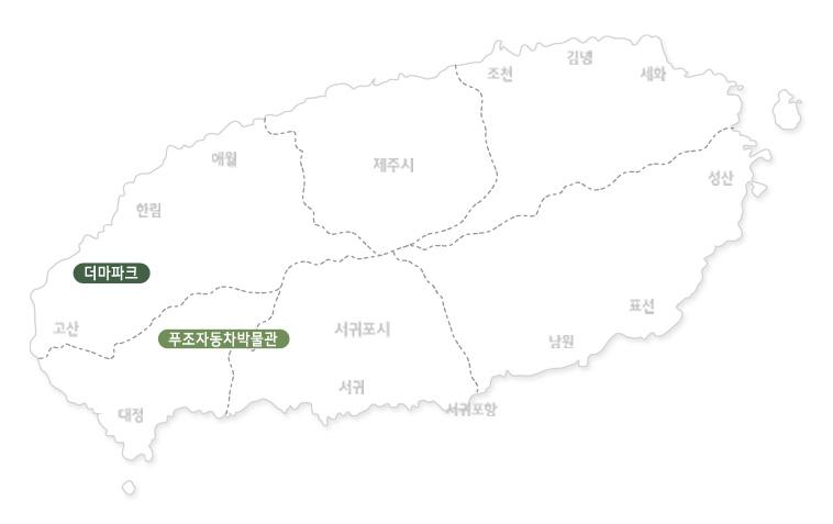 푸조자동차박물관+더마파크-공연_02.jpg