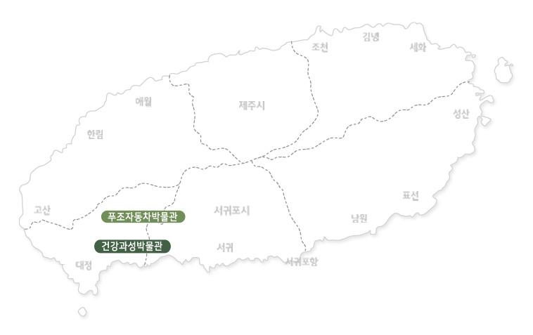 푸조자동차박물관+건강과성박물관_02.jpg