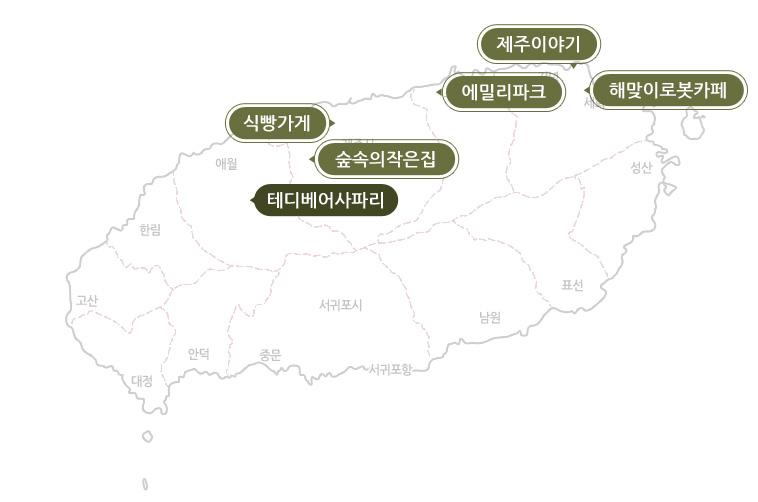 지도_테디베어사파리.jpg