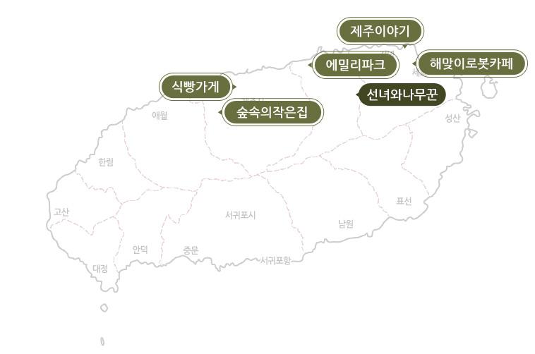 지도_선녀와나무꾼.jpg