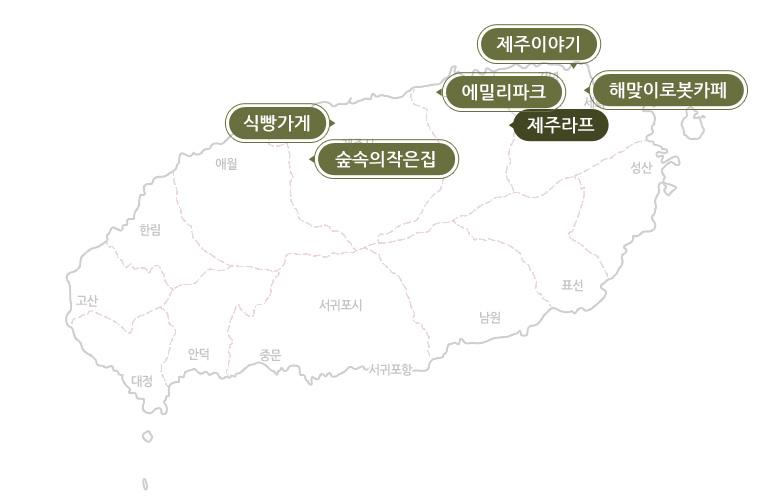 지도_제주라프.jpg