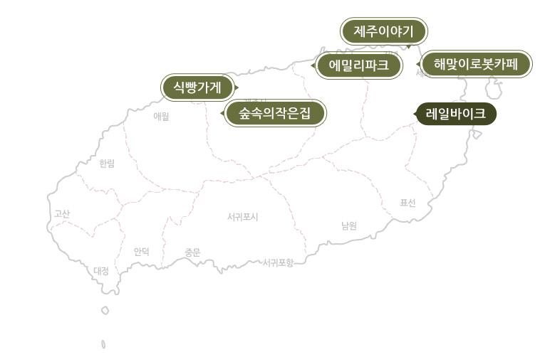 지도_레일바이크.jpg