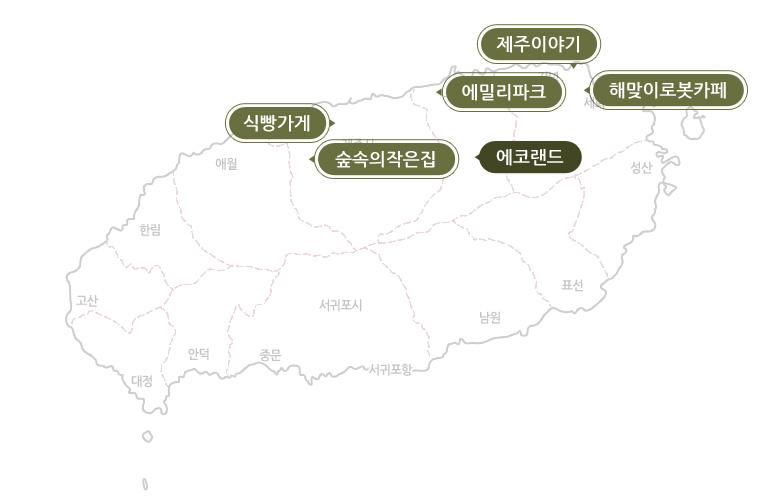 지도_에코랜드.jpg
