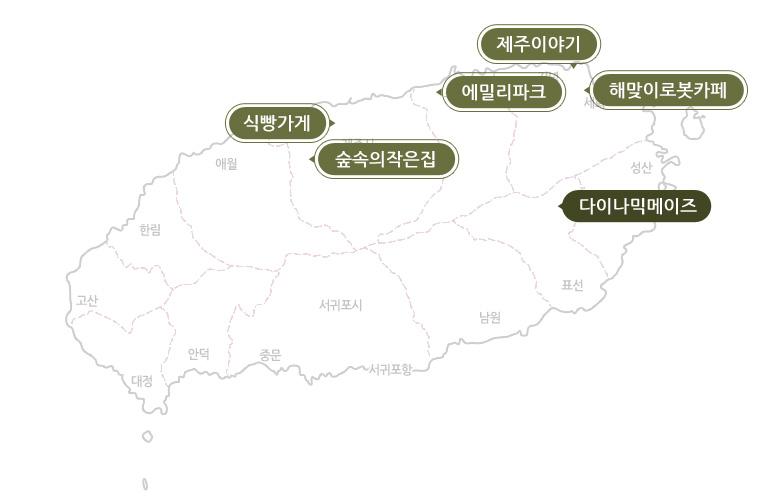 지도_다이나믹메이즈.jpg