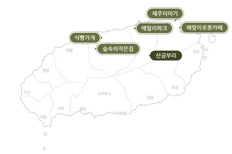 지도_산굼부리.jpg