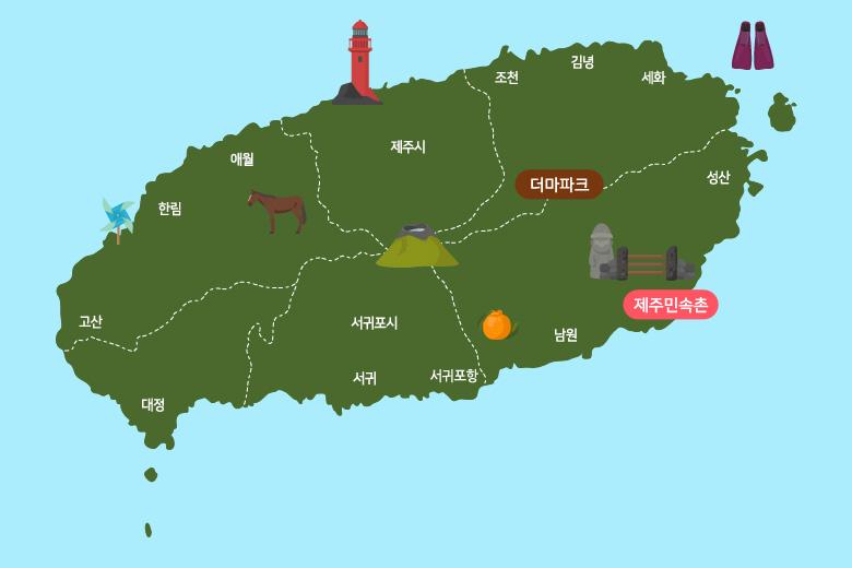 탐라승마산책코스+제주민속촌_상_03.jpg