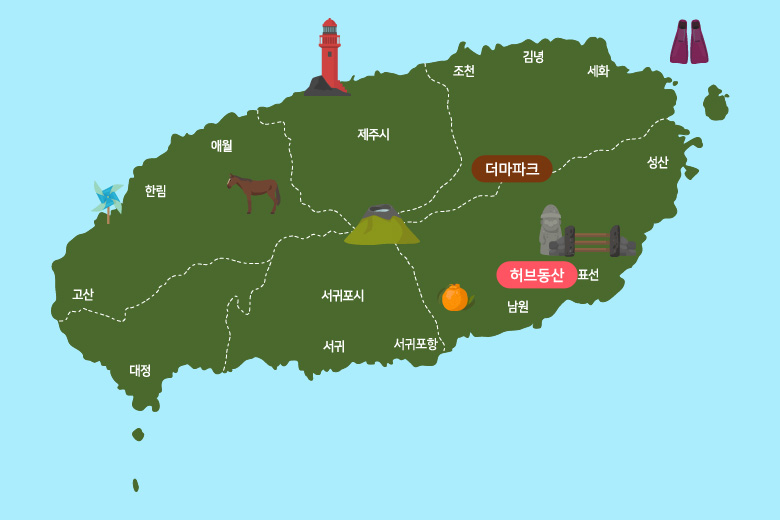 탐라승마산책코스+허브동산_상_03.jpg
