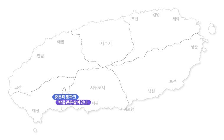 박살+중문미로파크.jpg