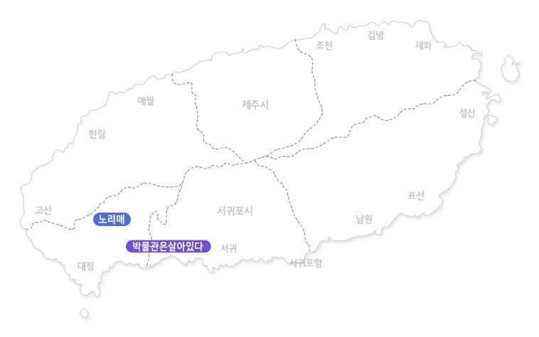 박살+노리매.jpg