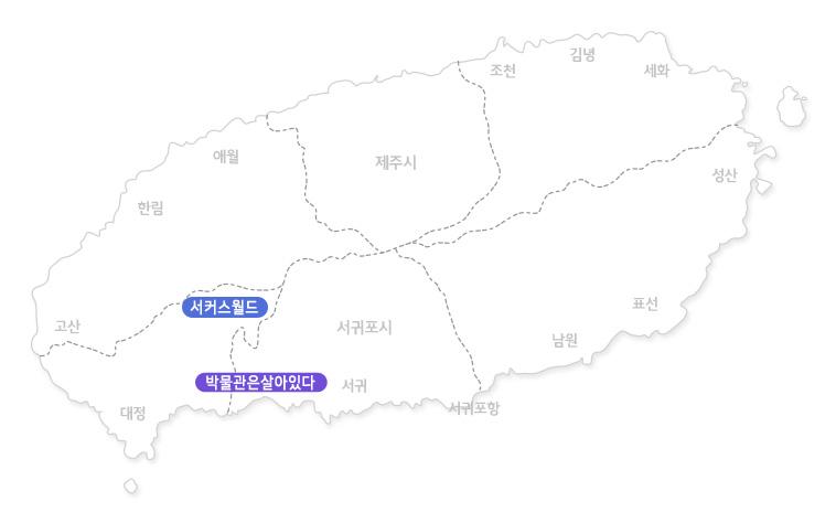 박살+서커스월드.jpg