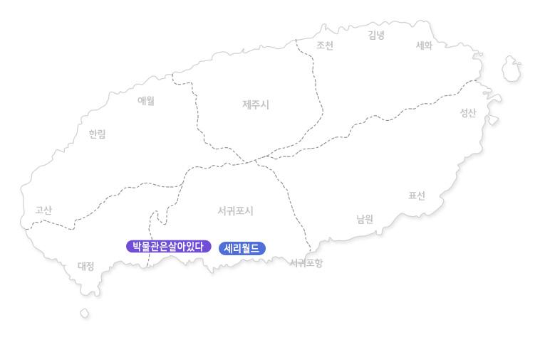 박살+세리월드.jpg