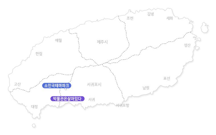 박살+소인국테마파크.jpg
