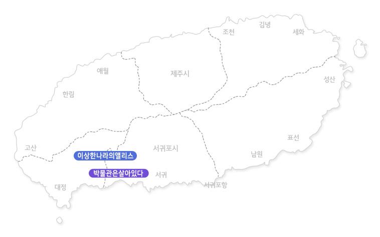 박살+이상한나라의앨리스.jpg