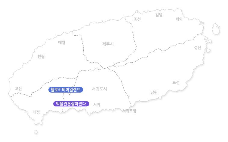 박살+헬로키티.jpg