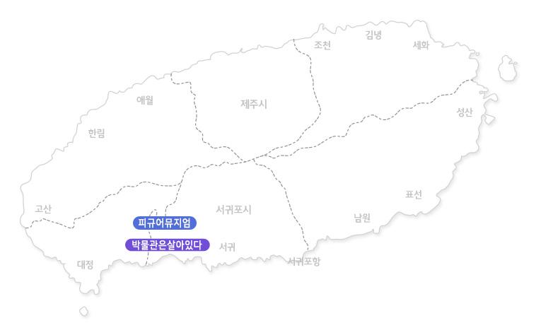 박살+피규어뮤지엄.jpg