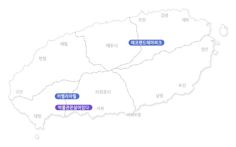 박살+에코+카멜.jpg