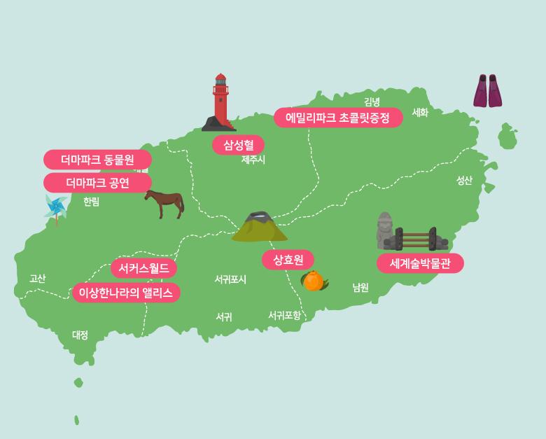 만원의행복_지도.jpg