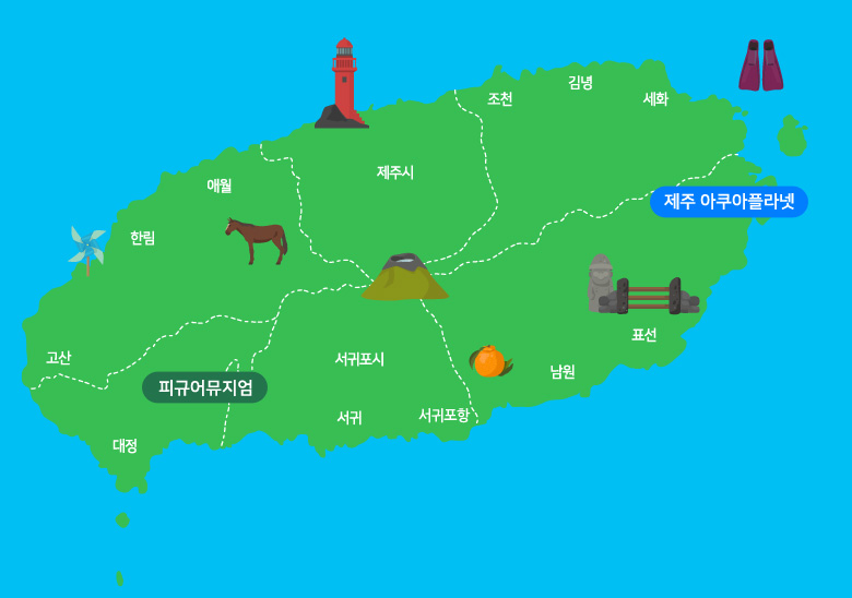 제주아쿠아플라넷+피규어뮤지엄_map.jpg