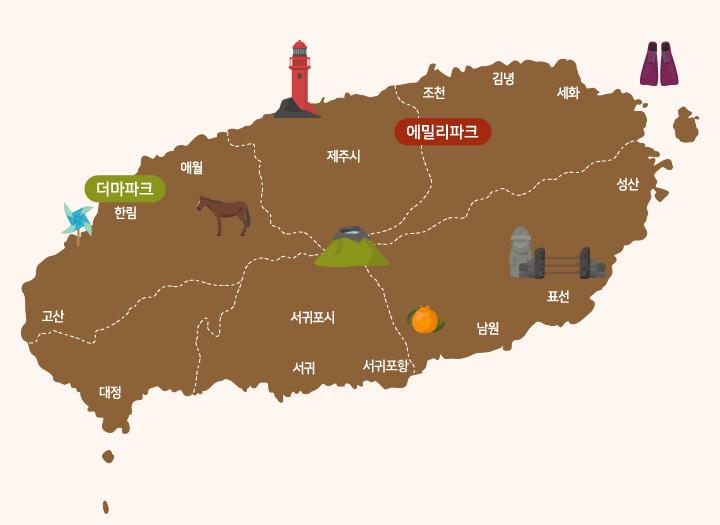 에밀리파크12구 초콜릿만들기비닐포장+더마파크동물원_지도.jpg