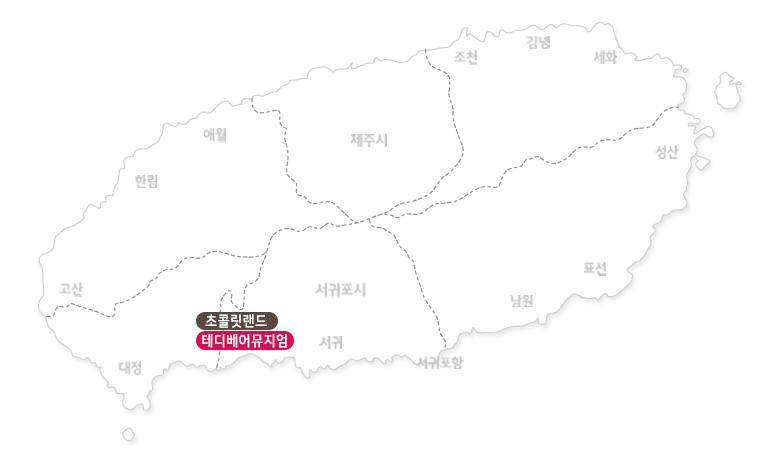 초콜릿랜드-마카롱만들기+테디베어뮤지엄_02.jpg