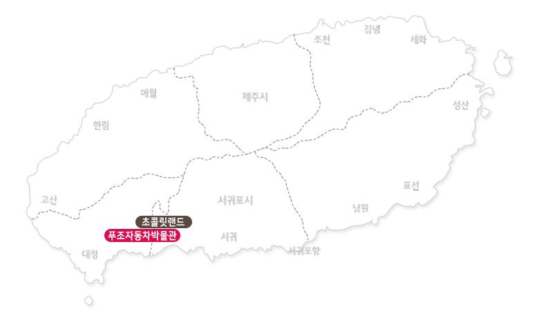초콜릿랜드-마카롱만들기+푸조자동차박물관_02.jpg