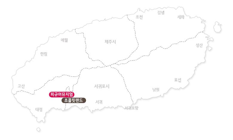 초콜릿랜드-마카롱만들기+피규어뮤지엄-제주_02.jpg
