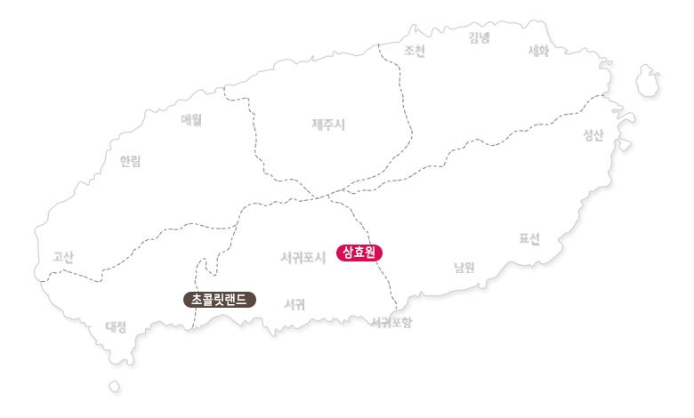 초콜릿랜드-마카롱만들기+상효원_02.jpg