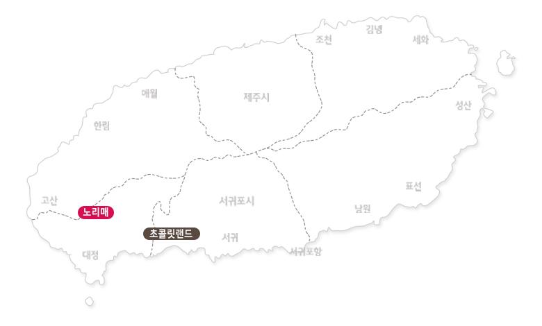초콜릿랜드-마카롱만들기+노리매_02.jpg