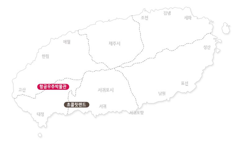 초콜릿랜드-마카롱만들기+항공우주박물관_02.jpg