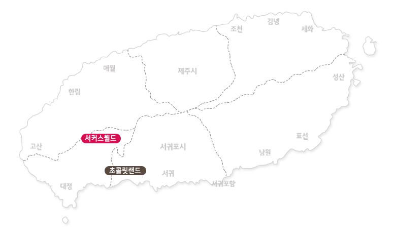 초콜릿랜드-마카롱만들기+서커스월드_02.jpg