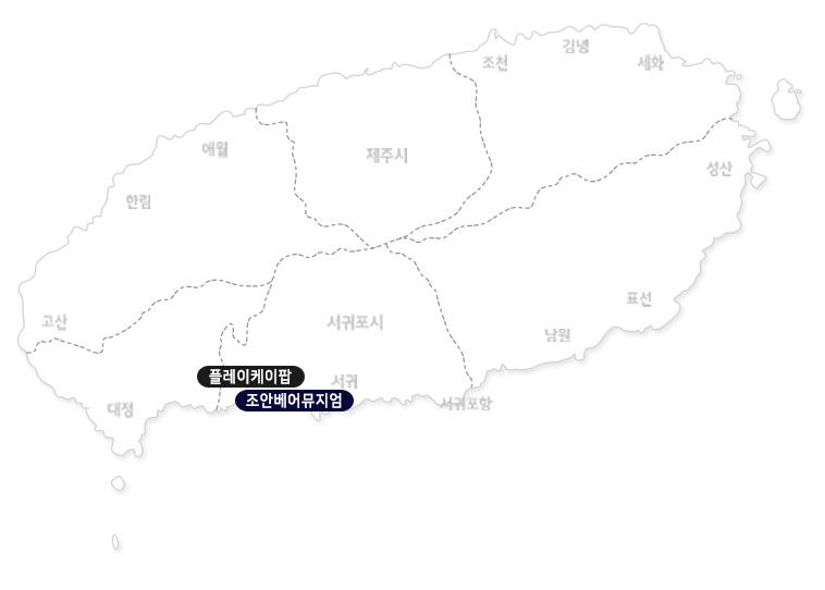 조안베어뮤지엄+플레이케이팝_02.jpg