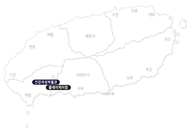건강과성박물관+플레이케이팝_02.jpg