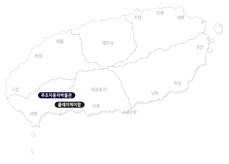 푸조자동차박물관+플레이케이팝_02.jpg