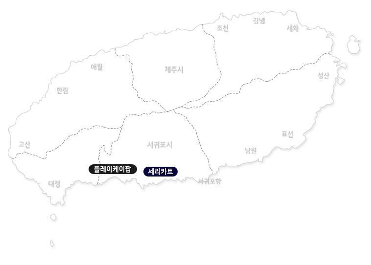 세리카트+플레이케이팝_02.jpg