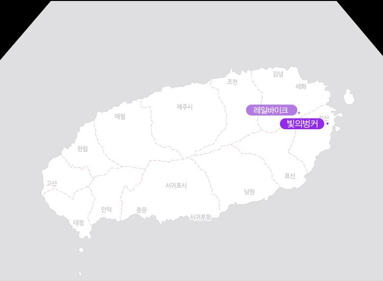 빛의벙커+레일_지도.jpg