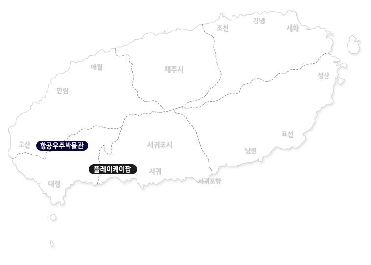 항공우주박물관+플레이케이팝_02.jpg