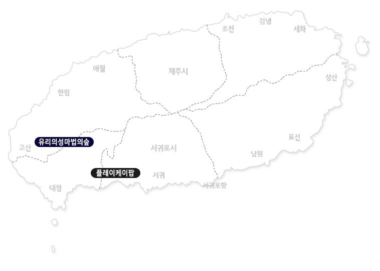유리의성마법의숲+플레이케이팝_02.jpg