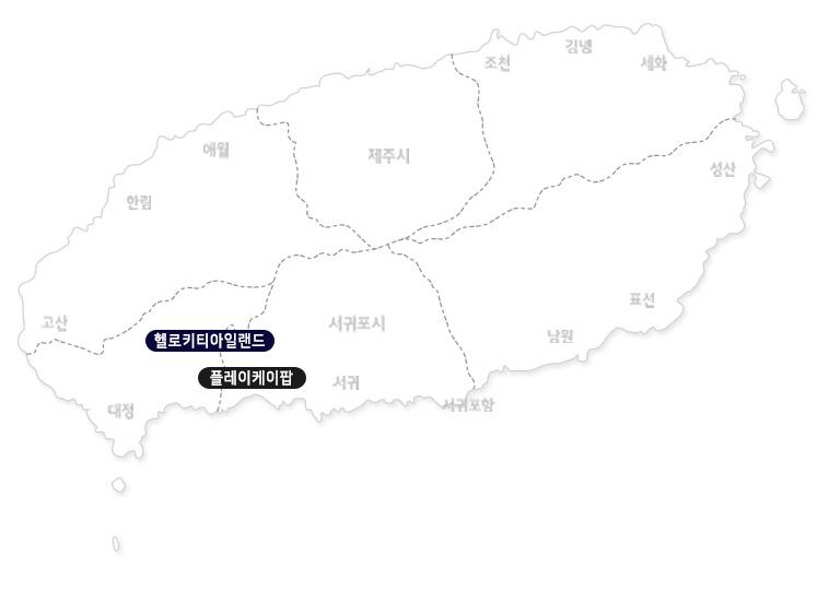 헬로키티아일랜드+플레이케이팝_02.jpg