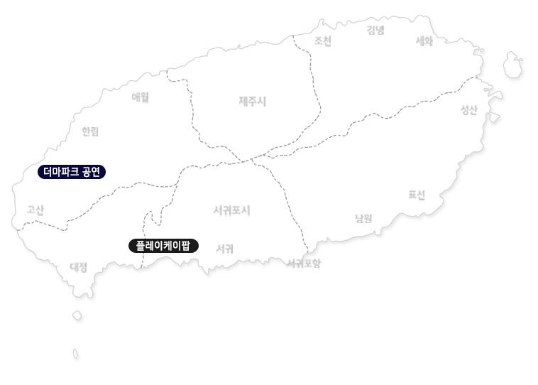 더마파크-공연+플레이케이팝_02.jpg