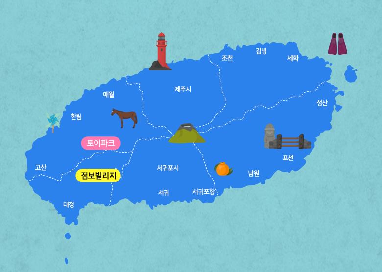 토이파크에어범퍼카+점보빌리지(+바나나먹이주기)_02.jpg