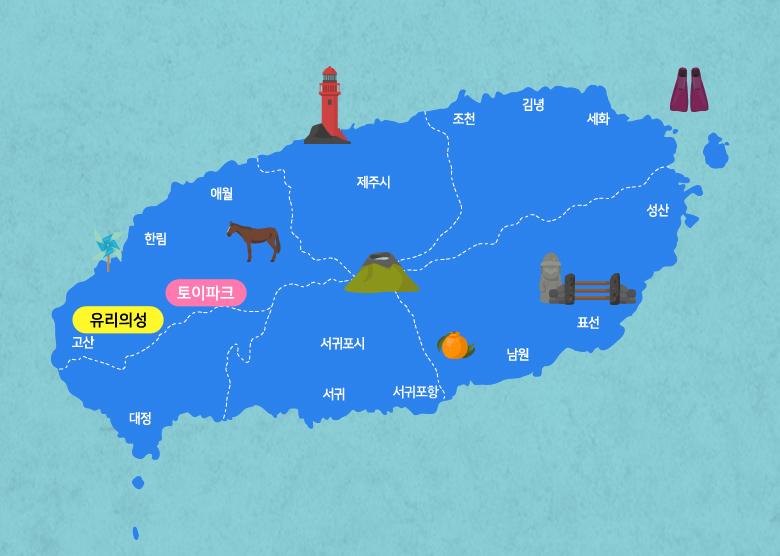 토이파크에어범퍼카+유리의성_02.jpg