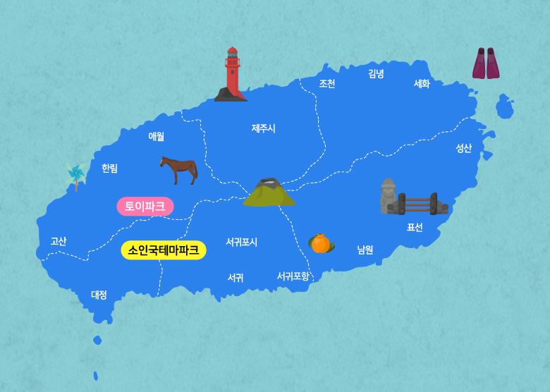 토이파크에어범퍼카+소인국테마파크_02.jpg