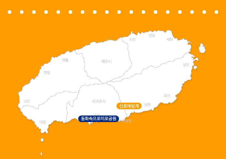 신효애림계족욕+동화속으로미로공원_02.jpg