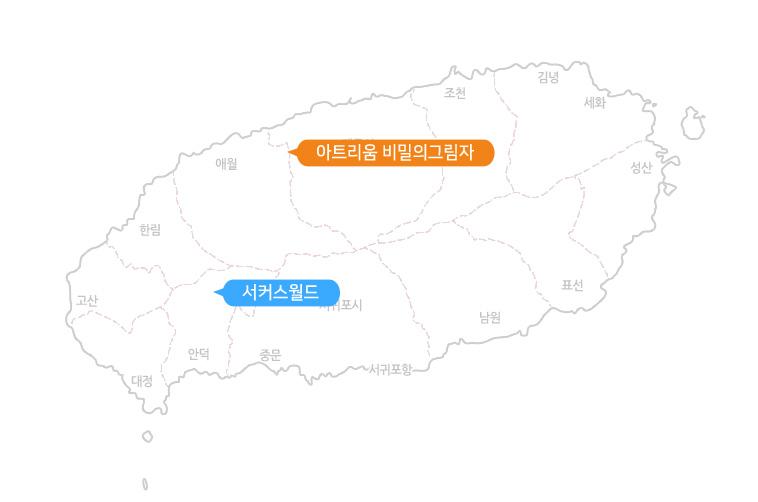 지도_서커스월드+아트리움.jpg